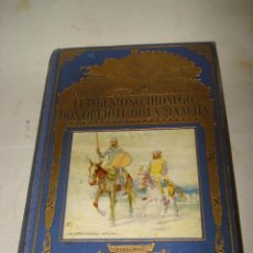 Libros de segunda mano de Ciencias: EL INGENIOSO HIDALGO DON QUIJOTE DE LA MANCHA BIBLIOTECA HISPANIA EDIT. RAMÓN SOPENA 1954. Lote 39625416
