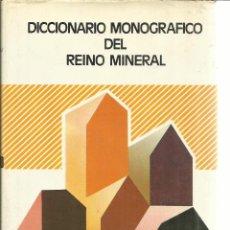 Libros de segunda mano: DICCIONARIO MONOGRÁFICO DEL REINO MINERAL. BIBLOGRAF. BARCELONA. 1981. Lote 41162344