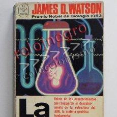 Libros de segunda mano: LA DOBLE HÉLICE - JAMES D. WATSON DESCUBRIMIENTO ESTRUCTURA DEL ADN GENÉTICA BIOLOGÍA CIENCIAS LIBRO. Lote 43796535