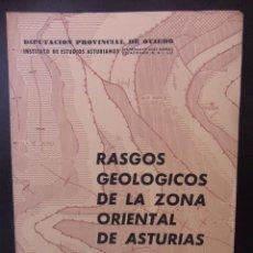Libros de segunda mano: RASGOS GEOLOGICOS DE LA ZONA ORIENTAL DE ASTURIAS. POR J.A. MARTINEZ ALVAREZ. DIPUTACION PROVINCIAL. Lote 44663425
