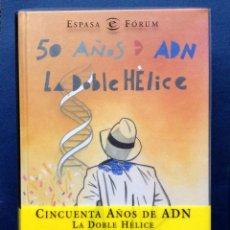 Libros de segunda mano: 50 AÑOS DE ADN LA DOBLE HÉLICE PEDRO GARCÍA BARRENO (DIRECTOR) ESPASA FORUM CIENCIA / BIOLOGÍA. Lote 45449145