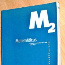 Libros de segunda mano de Ciencias: MATEMATICAS EDELVIVES 2º BACHILLERATO. Lote 48591037