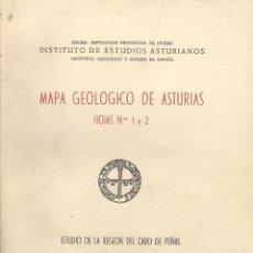 Libros de segunda mano: N. LLOPIS LLEDO. MAPA GEOLÓGICO DE ASTURIAS. HOJAS 1 Y 2. REGIÓN DEL CABO DE PEÑAS. ASTURIAS. Lote 49160137