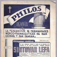 Libros de segunda mano de Ciencias: PHILOS. REVISTA DE LA FEDERACIÓN DE HERMANDADES MEDICO-FARMACEUTICAS DE SAN COSME Y SAN DAMIAN.. Lote 50346112