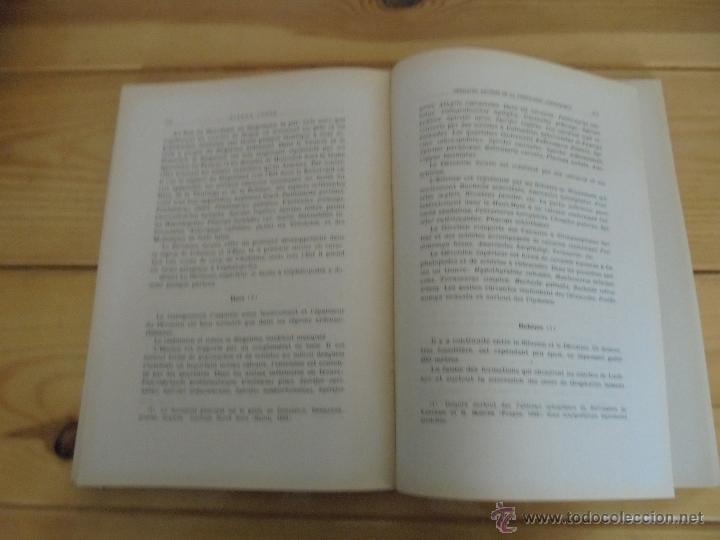 Libros de segunda mano: INSTITUTO GEOLOGICO Y MINERO DE ESPAÑA 7 TOMOS. MAPA GEOLOGICO DE ESPAÑA HOJA DE CANTILLANA. VER FOT - Foto 81 - 50677268