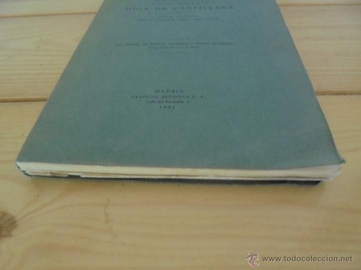 Libros de segunda mano: INSTITUTO GEOLOGICO Y MINERO DE ESPAÑA 7 TOMOS. MAPA GEOLOGICO DE ESPAÑA HOJA DE CANTILLANA. VER FOT - Foto 159 - 50677268