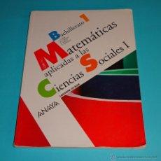 Libros de segunda mano de Ciencias: MATEMÁTICAS APLICADAS A LAS CIENCIAS SOCIALES I. BACHILLERATO 1. COLERA /OLIVEIRA /GARCÍA /SANTAELLA. Lote 51602144