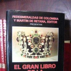 Libros de segunda mano: EL GRAN LIBRO DE LA ESMERALDA,VVAA,1990,RETANA ED, NUEVO A ESTRENAR SUPER OFERTA. Lote 53042527