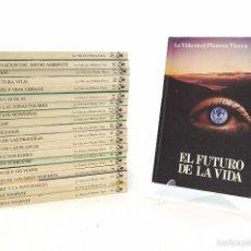 Libros de segunda mano: LA VIDA EN EL PLANETA TIERRA - COLECCIÓN COMPLETA 20 TOMOS - BUEN ESTADO. Lote 56722102