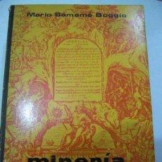 Libros de segunda mano: MINERIA PERUANA. MARIO SAMAMÉ.. Lote 57799177
