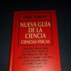 Libros de segunda mano de Ciencias: NUEVA GUIA DE LA CIENCIA. CIENCIAS FISICAS.ISAAC ASIMOV. Lote 57882036