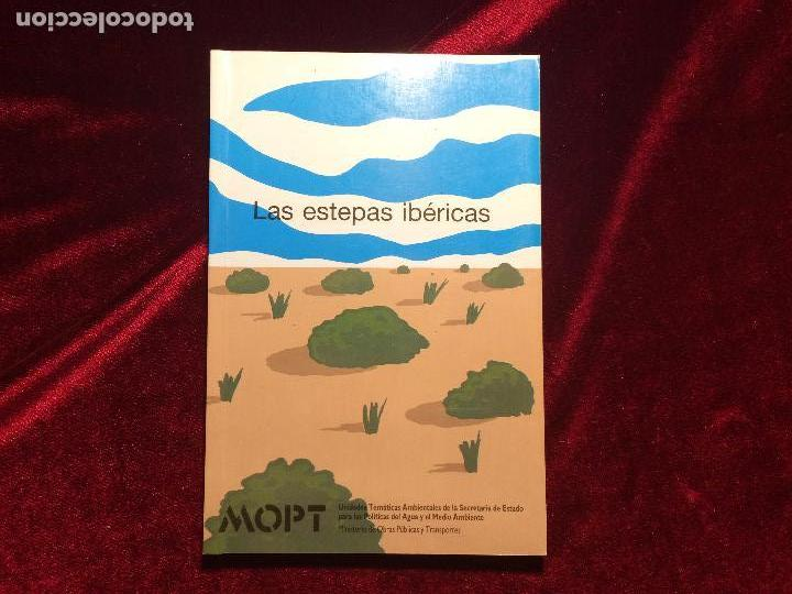 LAS ESTEPAS IBÉRICAS - FRANCISCO SUAREZ CARDONA - MOPT 1992 (Libros de Segunda Mano - Ciencias, Manuales y Oficios - Biología y Botánica)