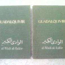Libros de segunda mano: LIBROS GUADALQUIVIR 1939-1963. 2 TOMOS 5000 GRS . Lote 64850815