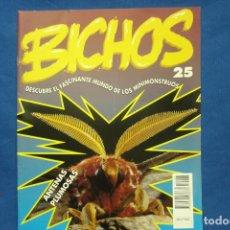 Libros de segunda mano: FASCICULO BICHOS Nº 25 - PLANETA DEAGOSTINI 1994. Lote 70042433