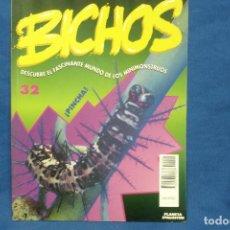 Libros de segunda mano: FASCICULO BICHOS Nº 32 - PLANETA DEAGOSTINI 1994. Lote 70042797