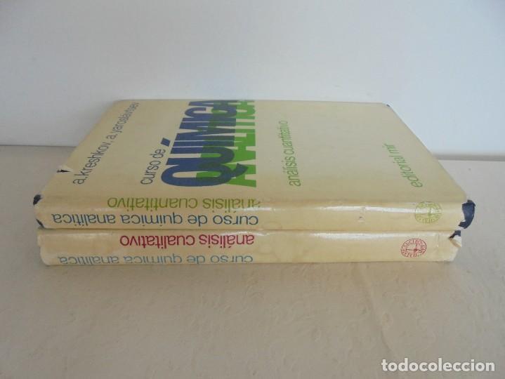 Libros de segunda mano de Ciencias: A. KRESHKOV, A. YAROSLAVTSEV. CURSO DE QUIMICA ANALITICA. ANALISIS CUANTITATIVO ANALISIS CUALITATIVO - Foto 2 - 71258475