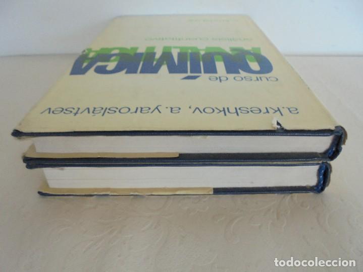 Libros de segunda mano de Ciencias: A. KRESHKOV, A. YAROSLAVTSEV. CURSO DE QUIMICA ANALITICA. ANALISIS CUANTITATIVO ANALISIS CUALITATIVO - Foto 5 - 71258475