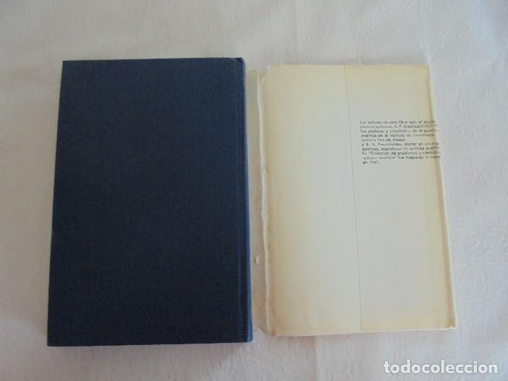 Libros de segunda mano de Ciencias: A. KRESHKOV, A. YAROSLAVTSEV. CURSO DE QUIMICA ANALITICA. ANALISIS CUANTITATIVO ANALISIS CUALITATIVO - Foto 19 - 71258475