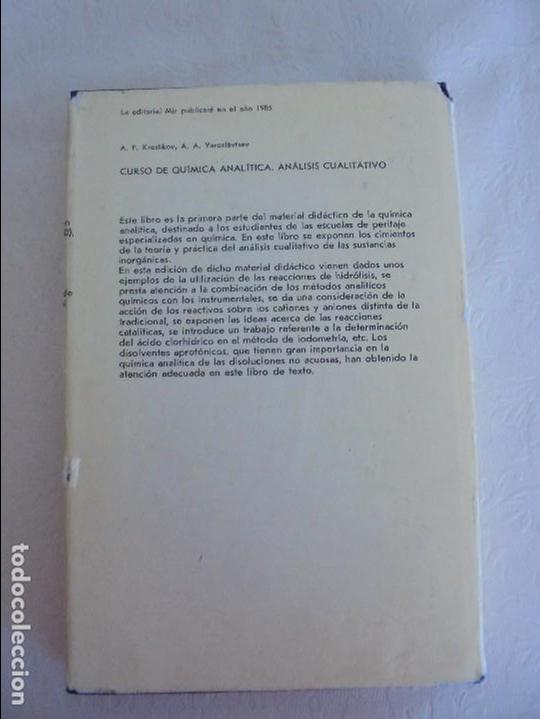 Libros de segunda mano de Ciencias: A. KRESHKOV, A. YAROSLAVTSEV. CURSO DE QUIMICA ANALITICA. ANALISIS CUANTITATIVO ANALISIS CUALITATIVO - Foto 20 - 71258475