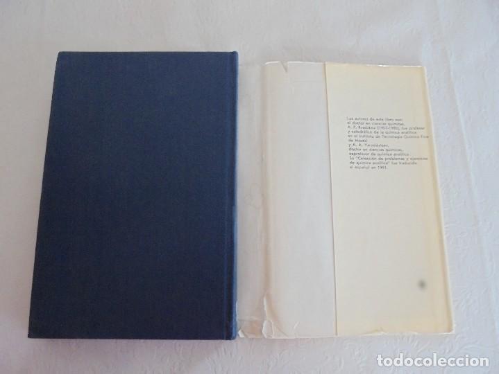 Libros de segunda mano de Ciencias: A. KRESHKOV, A. YAROSLAVTSEV. CURSO DE QUIMICA ANALITICA. ANALISIS CUANTITATIVO ANALISIS CUALITATIVO - Foto 41 - 71258475