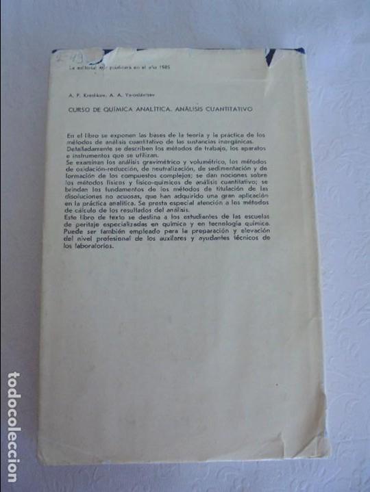 Libros de segunda mano de Ciencias: A. KRESHKOV, A. YAROSLAVTSEV. CURSO DE QUIMICA ANALITICA. ANALISIS CUANTITATIVO ANALISIS CUALITATIVO - Foto 42 - 71258475