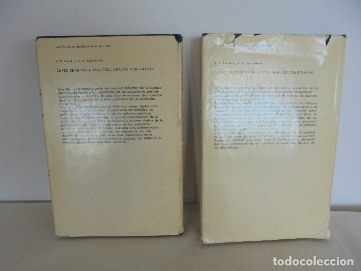 Libros de segunda mano de Ciencias: A. KRESHKOV, A. YAROSLAVTSEV. CURSO DE QUIMICA ANALITICA. ANALISIS CUANTITATIVO ANALISIS CUALITATIVO - Foto 43 - 71258475