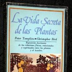 Libros de segunda mano: LA VIDA SECRETA DE LAS PLANTAS - PETER TOMPKINS / CHRISTOPHER BIRD -. Lote 73832631