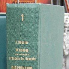 Libros de segunda mano de Ciencias: DICCIONARIO DE MATEMATICAS. AKAL EDITOR 1984. Lote 85595572