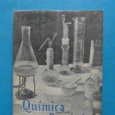 Libros de segunda mano de Ciencias: TEXTO ABREVIADO DE QUIMICA ORGANICA. LEANDRO SILVAN. 1946. Lote 93021240