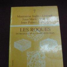 Libros de segunda mano: LES ROQUES. INTRODUCCIO A LA PETROLOGIA. MONTSERRAT INGLES. JOAN MARTI. JOAN PALAU. KETRES ED. 1986.. Lote 94296122