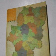 Libros de segunda mano: DATOS AGRARIOS BÁSICOS EN LAS DELIMITACIONES COMARCAS 1999 / GOBIERNO ARAGÓN ZARAGOZA HUESCA TERUEL. Lote 102809263