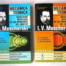 Libros de segunda mano de Ciencias: MECÁNICA TEÓRICA PROBLEMAS 2T POR KOZLOVA, PÁNSHINA Y ROZENBLAT DE ED. URSS EN MOSCÚ 2011. Lote 103654839