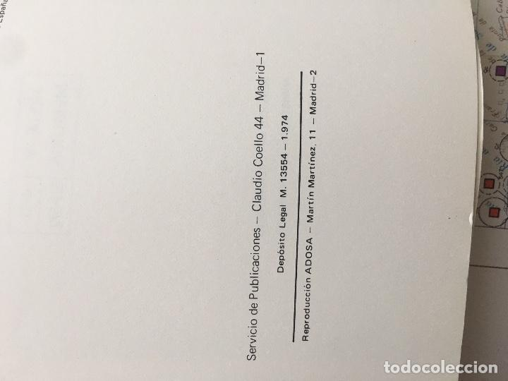 Libros de segunda mano: MAPA DE ROCAS INDUSTRIALES E. 1:200.000: SANTANDER REINOSA . Hoja 4-11 memoria 5/1 5/2 1973 - Foto 4 - 107708443