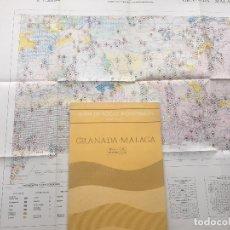 Libros de segunda mano: MAPA DE ROCAS INDUSTRIALES E. 1:200.000: GRANADA MALAGA . HOJA 83 MEMORIA 5/11 IGME. Lote 108231463