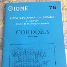 Libros de segunda mano: MAPA GEOLOGICO DE ESPAÑA E: 1:2000000 CORDOBA IGME PRIMERA EDICION 1971. Lote 108463539