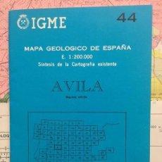 Libros de segunda mano: MAPA GEOLÓGICO DE ESPAÑA - AVILA - IGME E 1: 200.000 SEGUNDA EDICION 1982. Lote 109108263