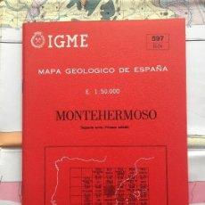 Libros de segunda mano: MAPA GEOLOGICO DE ESPAÑA MONTEHERMOSO ESCALA 1: 50.000 SEGUNDA SERIE 1 EDICION IGME. Lote 185068495