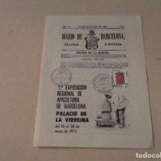 Libri di seconda mano: FOLLETO 1ª EXPOSICIÓN REGIONAL DE APICULTURA DE BARCELONA - AÑO 1973 - DIARIO DE BARCELONA. Lote 112207327