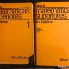 Libros de segunda mano de Ciencias: CURSO DE MATEMATICAS SUPERIORES PARA INGENIEROS - EDITORIAL MIR MOSCÚ. Lote 113303319