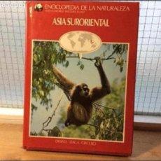 Libros de segunda mano: ASIA SURORIENTAL - ENCICLOPEDIA DE LA NATURALEZA - ADENA / WWF. Lote 113698439