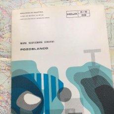 Libros de segunda mano: MAPA GEOTECNICO GENERAL POZOBLANCO HOJA 4-9 69 MINISTERIO DE INDUSTRIA IGME 1975. Lote 114683243