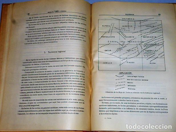Libros de segunda mano: MAPA GEOLÓGICO DE ESPAÑA. EXPLICACIÓN DE LA HOJA NÚM. 845. YECLA (MURCIA) - Foto 2 - 116181135