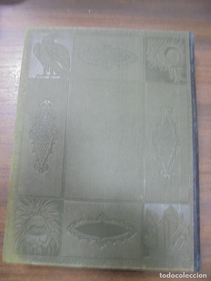 Libros de segunda mano: HISTORIA NATURAL.VIDA DE LOS ANIMALES, DE LAS PLANTAS Y DE LA TIERRA.TOMO IV. GEOLOGIA. GALLACH.1960 - Foto 3 - 116513815