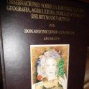 Libros de segunda mano: OBSERV. CAVANILLES,HISTORIA NATURAL,GEOGRAFIA ,AGRICULTURA POBLACION Y FRUTOS REYNO VALENCIA 1795. Lote 116628635