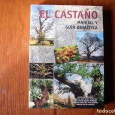 Libros de segunda mano: LIBRO EL CASTAÑO MANUAL Y GUÍA DIDÁCTICA CON CD. Lote 117652315