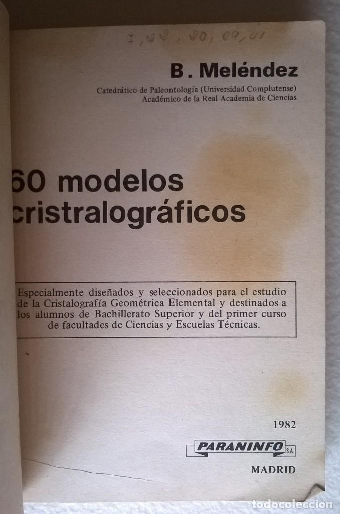 Libros de segunda mano: 315-60 modelos cristalogáficos-B Meléndez, PARANINFO, MADRID - Foto 3 - 54365801