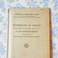 Libros de segunda mano: 1943 PERFILES GRAVÍMETRO ELECTRO-MECÁNICO ASKANIA G. SANS HUELIN Y J. Mª ESPINOSA. Lote 39356040