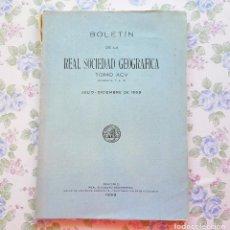 Libros de segunda mano: 1959 GEOGRAFÍA TOMO XCV - Nº 7 AL 12 BOLETIN REAL SOCIEDAD GEOGRÁFICA CIENCIAS. Lote 55127270