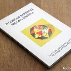 Libros de segunda mano de Ciencias: LORENZO J. BLANCO NIETO (EDITOR). IV OLIMPÍADA MATEMÁTICA NACIONAL ESPAÑOLA. Lote 124685167