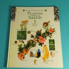 Libros de segunda mano: GUÍA DE PLANTAS MEDICINALES. VOLUMEN 5 MERCURIAL - REPOLLO. PLANTAS PARA LA SALUD. Lote 126286883